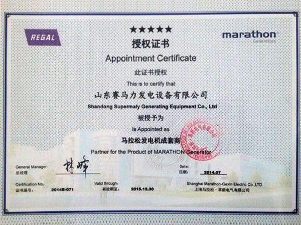 Marathon alternator cooperant company