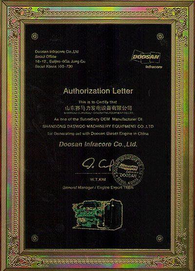 DOOSAN OEM Certificate